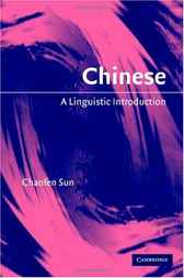 Chinese by Chaofen Sun
