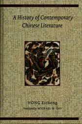 A History of Contemporary Chinese Literature by Zicheng Hong