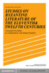 Studies on Byzantine Literature of the Eleventh and Twelfth Centuries by Alexander Kazhdan