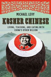 Kosher Chinese by Michael Levy