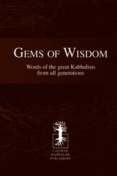 Gems of Wisdom by Baal HaSulam