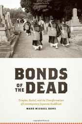 Bonds of the Dead by Mark Michael Rowe