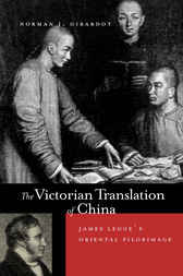 Victorian Translation of China