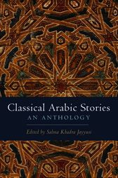 Classical Arabic Stories by Salma Khadra Jayyusi