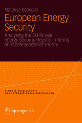 European Energy Security by Nataliya Esakova