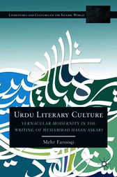 Urdu Literary Culture by Mehr Afshan Farooqi