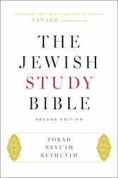 The Jewish Study Bible by Adele Berlin