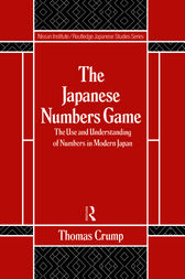 Japanese Numbers Game by T Crump