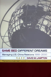 Same Bed, Different Dreams by David M. Lampton