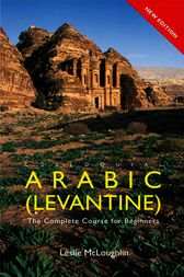 Colloquial Arabic (Levantine) by Leslie McLoughlin
