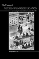 The History of Modern Japanese Education by Benjamin Duke