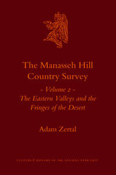 The Manasseh Hill Country Survey, Volume 2 by Adam Zertal