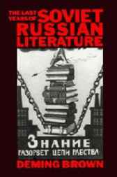 The Last Years of Soviet Russian Literature by Deming Bronson Brown