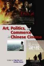 Art, Politics, and Commerce in Chinese Cinema by Ying Zhu