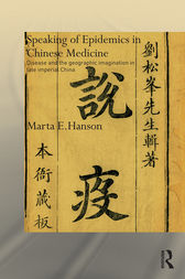 Speaking of Epidemics in Chinese Medicine by Marta Hanson