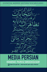 Media Persian by Dominic Parviz Brookshaw