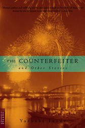 Counterfeiter and Other Stories by Yasushi Inoue
