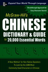 McGraw-Hill's Chinese Dictionary and Guide to 20,000 Essential Words by Quanyu Huang