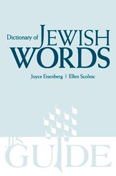 Dictionary of Jewish Words by Ellen Scolnic