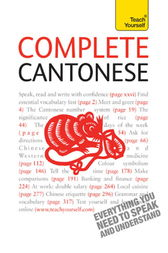 Complete Cantonese (Learn Cantonese with Teach Yourself) by Hugh Baker