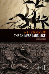 a history of the development of china History of china including china's unbroken story, the shang dynasty, sacrifice, silk and bronze, the roots of chinese culture.