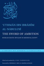The Sword of Ambition by Uthman b. Ibrahim al-Nabulusi