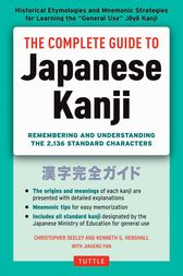 The Complete Guide to Japanese Kanji by Christopher Seely