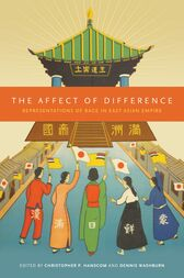 The Affect of Difference by Christopher P. Hanscom