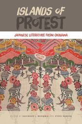 Islands of Protest by Davinder L. Bhowmik