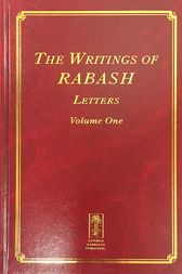 The Writings of RABASH - Letters by Baruch Ashlag