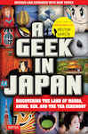 A Geek in Japan: Discovering the Land of Manga, Anime, Zen, and the Tea Ceremony (Revised and Expanded with New Topics)